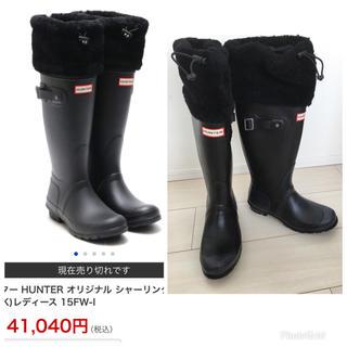 ハンター(HUNTER)の新品 HUNTER ハンター レインブーツ 高級(レインブーツ/長靴)
