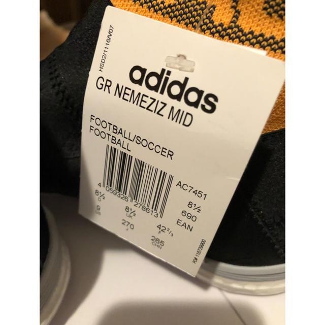 COMME des GARCONS(コムデギャルソン)のgosha rubchinskiy×adidas ゴージャnmz nemeziz メンズの靴/シューズ(スニーカー)の商品写真