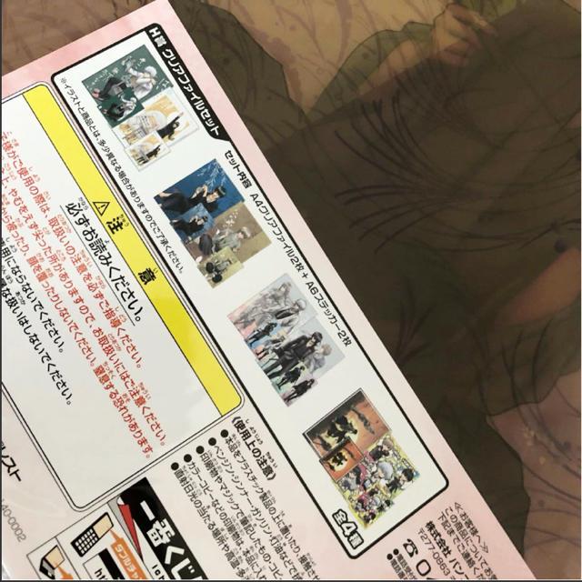 BANPRESTO(バンプレスト)の★新品★銀魂★一番くじ★クリアファイルセット★ステッカー★バンプレスト★ エンタメ/ホビーのアニメグッズ(クリアファイル)の商品写真