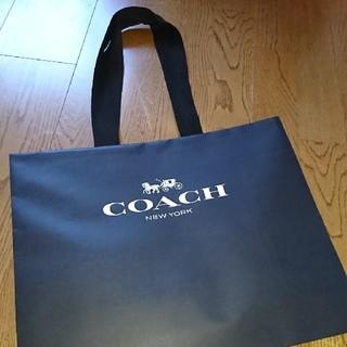 コーチ(COACH)のCOACHショッパー大きめです(ショップ袋)