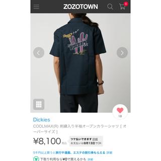 ヴァンヂャケット(VAN Jacket)のDickies バック刺繍 coolmaxシャツタグ付き(シャツ)