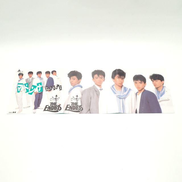 C401 EP エンドレス マドンナ 魅惑 エンタメ/ホビーのエンタメ その他(その他)の商品写真