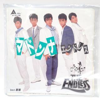 C401 EP エンドレス マドンナ 魅惑(その他)