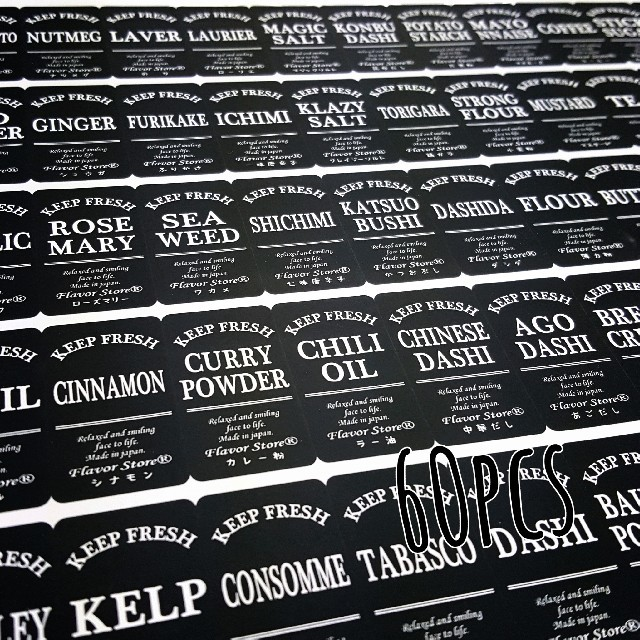【SPIsize縦】日本語表記♥調味料ラベルシール 60枚 ラベル スパイス ハンドメイドの生活雑貨(キッチン小物)の商品写真