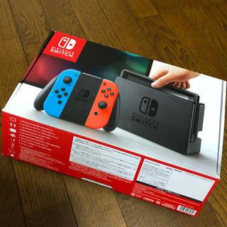 ニンテンドースイッチ(Nintendo Switch)のニンテンドースウィッチ(家庭用ゲーム機本体)