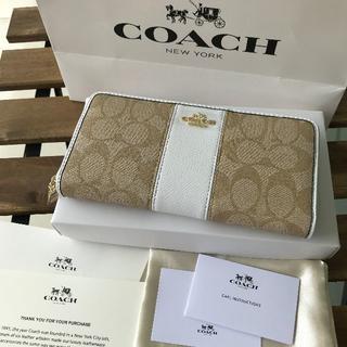 コーチ(COACH)の品質物 COACH(コーチ) 長財布 ♡F52859 ホワイト(財布)
