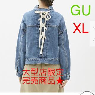 ジーユー(GU)のGU★レースアップデニムジャケット★ブルー(Gジャン/デニムジャケット)
