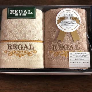 リーガル(REGAL)のリーガル ウォッシュタオル 2枚(タオル/バス用品)