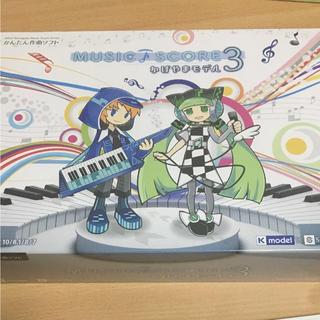 【かんたん作曲ソフト】MusicScore3 かげやまモデル(DAWソフトウェア)