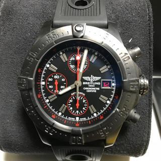 ブライトリング(BREITLING)のsekaino様専用 ブライトリング アベンジャースカイランド(腕時計(アナログ))
