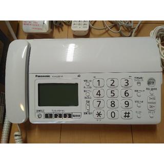パナソニック(Panasonic)の美品 FAX付き固定電話 おたっくす KX-PZ200DL-W(その他)