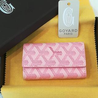 ゴヤール(GOYARD)の未使用品 ゴヤール キーケース ピンク オーダーカラー キーホルダー 箱付(キーケース)