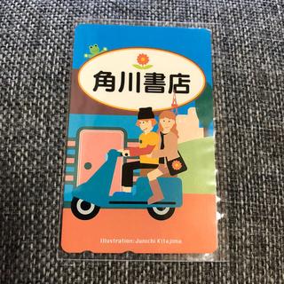 カドカワショテン(角川書店)の【Kanyutomba60様専用】テレホンカード 5枚セット(ノベルティグッズ)