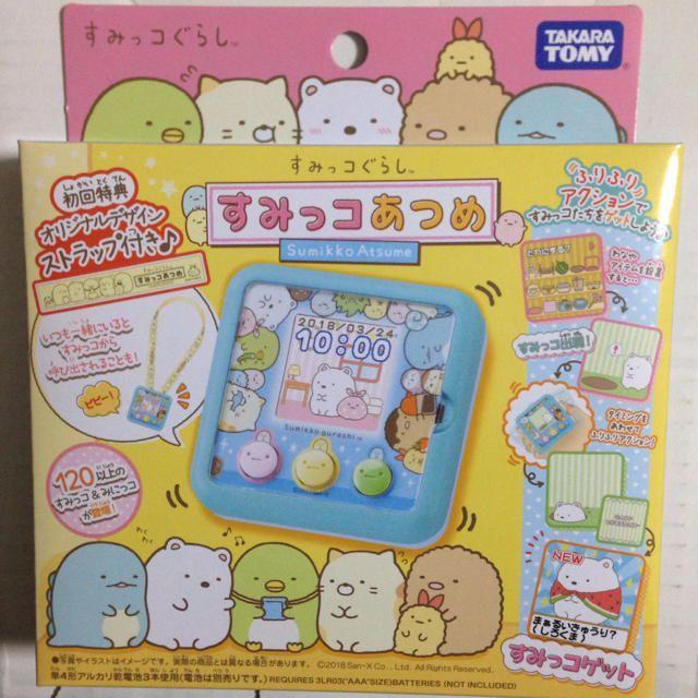 BANDAI(バンダイ)のすみっコぐらし すみっコあつめ 初回特典付き  エンタメ/ホビーのおもちゃ/ぬいぐるみ(キャラクターグッズ)の商品写真