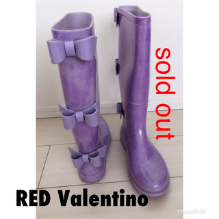 レッドヴァレンティノ(RED VALENTINO)の新品 REDValentino レッドヴァレンティノ レインブーツ(レインブーツ/長靴)