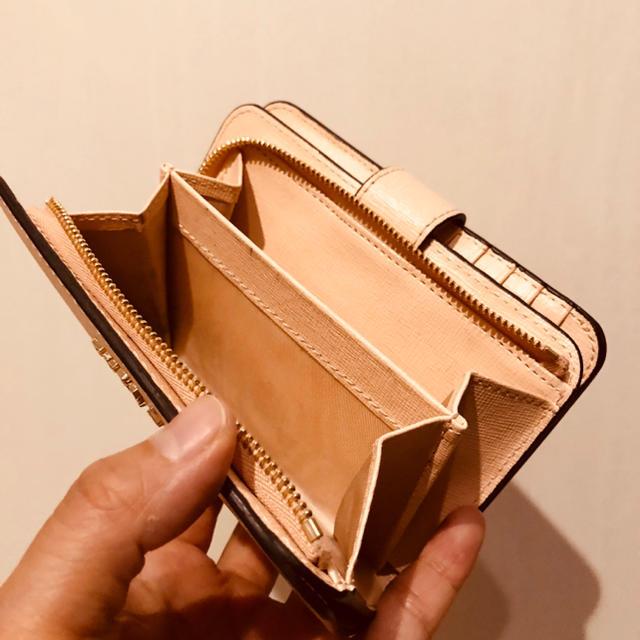 95815d6ab2cb Furla - 再値下げ!フルラピンクベージュ二つ折り財布の通販 by Ai's ...