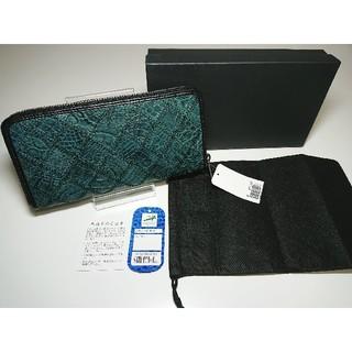 アニアリ(aniary)の定価4万 本物 クロコダイル ラウンドファスナー 長財布(財布)