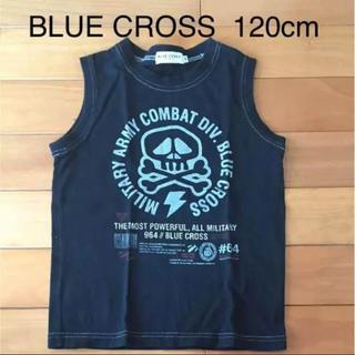 ブルークロス(bluecross)の【美品】ブルークロス 120cm タンクトップ(Tシャツ/カットソー)