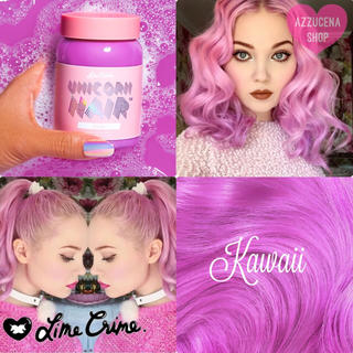 ライムクライム(Lime Crime)のlimecrime Unicorn Hair ♥ Kawaii(カラーリング剤)