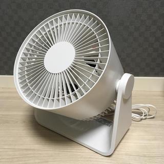 ムジルシリョウヒン(MUJI (無印良品))の無印良品 サーキュレーター 扇風機 MUJI(サーキュレーター)