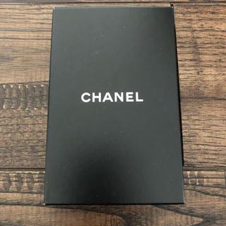 シャネル(CHANEL)の(新品・未使用)【CHANEL】メモ帳(ノート/メモ帳/ふせん)