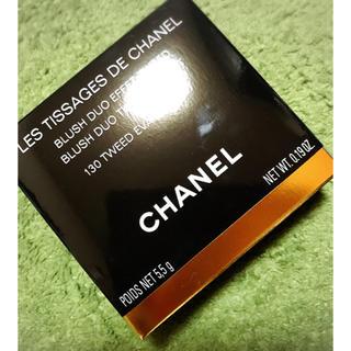 シャネル(CHANEL)のCHANELチークカラー用空箱(その他)