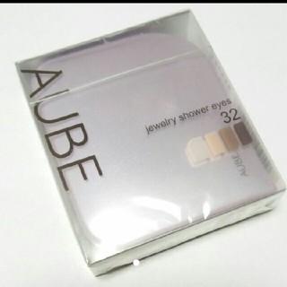 オーブ(AUBE)のAUBE  ジュエリーシャワーアイズ(アイシャドウ)