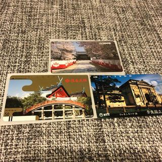 【未使用】テレホンカード ご当地セット(その他)