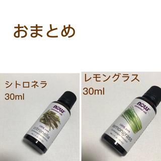 ★now シトロネラ エッセンシャルオイル 虫除け ■