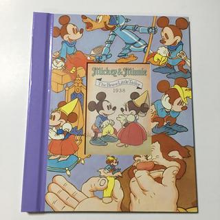 Disney - ディズニーアルバム 1
