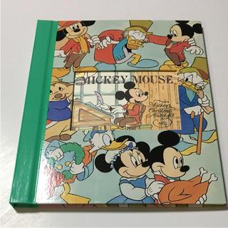 ディズニー(Disney)のディズニー アルバム 2(アルバム)