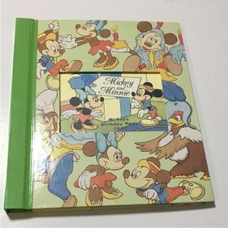 ディズニー(Disney)のディズニーアルバム 7(アルバム)