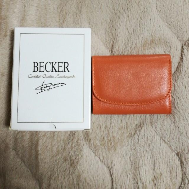 b39312be9970 BECKER 極小財布 ベッカー カウハイド 牛革 オレンジ ハトメ加工 レディースのファッション小物(財布)