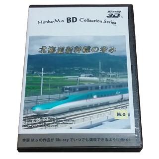 ジェイアール(JR)の北海道新幹線の歩み ブルーレイ版(その他)