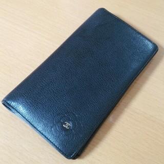シャネル(CHANEL)のCHANEL 七海様専用 長財布 レディース カメリア シャネル(財布)