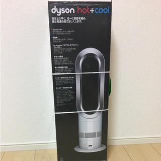 Dyson - ダイソン hot &cool