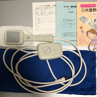 三井式温熱療法 治療器(その他)