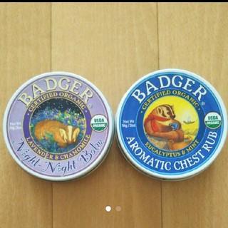 バジャー(Badger)のバジャーオーガニックバーム2点(フェイスオイル / バーム)