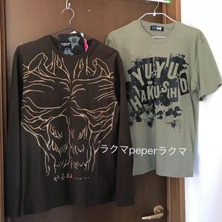 シマムラ(しまむら)の幽遊白書 tシャツ & ロンT 二枚組  M(Tシャツ/カットソー(半袖/袖なし))