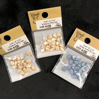 キワセイサクジョ(貴和製作所)のチェコビーズ ピップ 3袋セット(各種パーツ)