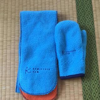 クミキョク(kumikyoku(組曲))の組曲マフラー、手袋(マフラー/ストール)