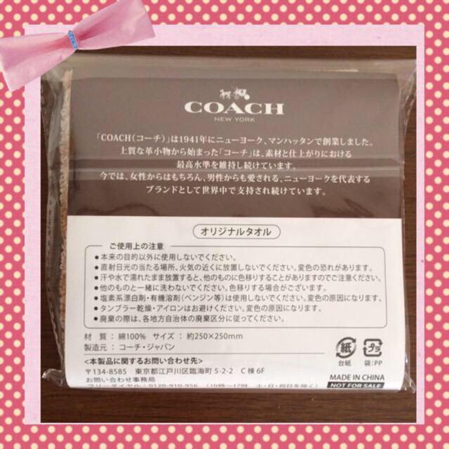 8cd28b30e4524 COACH - コーチ♡タオルの通販 by L crover 🍀 s shop|コーチならラクマ