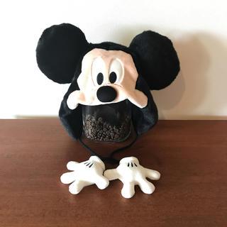 ディズニー(Disney)のミッキー かぶりもの(キャラクターグッズ)