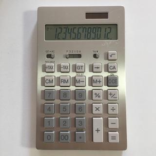 ムジルシリョウヒン(MUJI (無印良品))の無印良品 12桁 電卓 アルミ シルバー(オフィス用品一般)