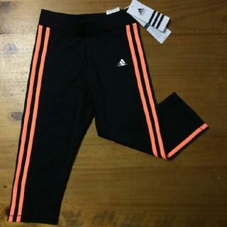 アディダス(adidas)のSASA0616様専用♥新品 adidas パンツ140(パンツ/スパッツ)