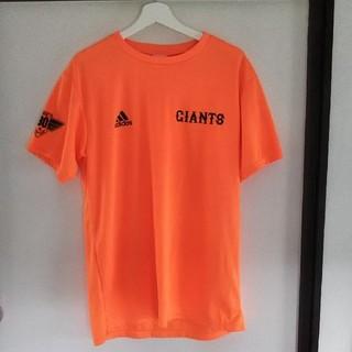 アディダス(adidas)のジャイアンツ 応援Tシャツ(応援グッズ)