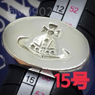 ヴィヴィアンウエストウッド(Vivienne Westwood)の廃盤✨シールリング  15号(リング(指輪))