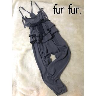 ファーファー(fur fur)の◎fur fur FURFUR ファーファー◎オールインワン サロペット◎新品◎(サロペット/オーバーオール)