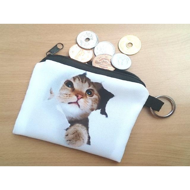 猫ポーチ 猫コインケース お得な2個セット♪ 新品未使用品 送料無料 その他のペット用品(猫)の商品写真