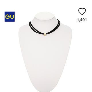 ジーユー(GU)のジーユー チョーカー GU (ネックレス)